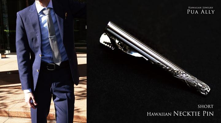 hawaiian,necktie pin,ハワイアン,タイピン,スーツ